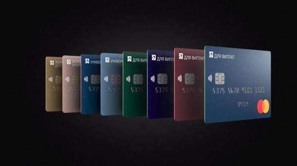ПриватБанк змінює дизайн карток