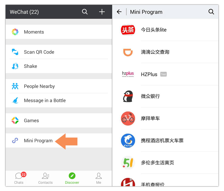 Скріншот меню Відкрити у WeChat. У міжнародній версії, мініпрограм, звісно, немає