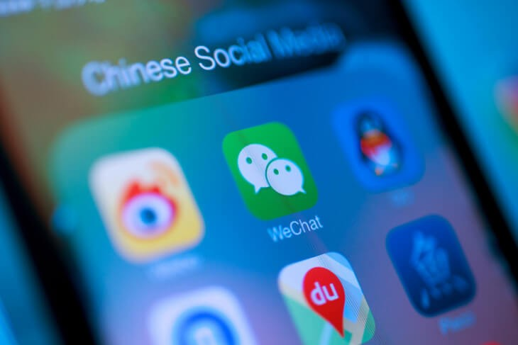 WeChat –швейцарський ніж у смартфоні. Та чи воно того варте?