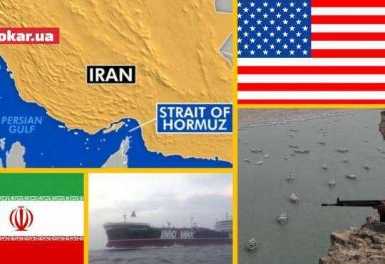 Життя Чому США та Іран воюють за невелику частину Перської затоки embed-video відео війна сша