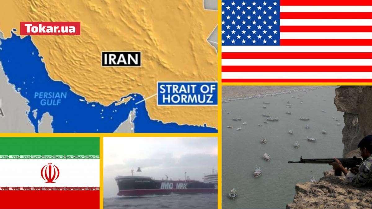 Чому США та Іран воюють за невелику частину Перської затоки