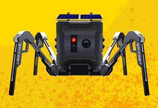 Технології Роботи-павуки будуть досліджувати Місяць? Так, вже скоро! nasa Блокчейн британія космос Місяць стаття