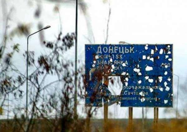 Окупований Донбас. Повернути не можна лишити