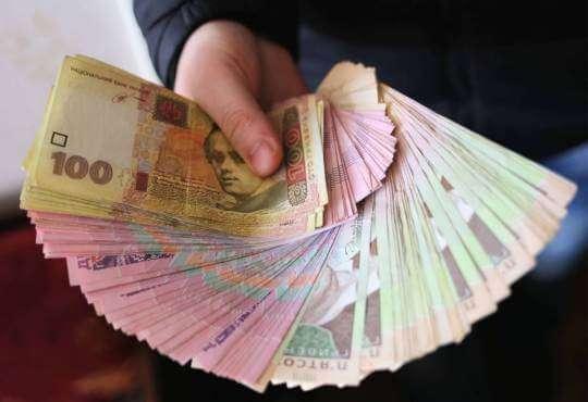 Життя Хроніки зубожіння: навіщо сплачувати податки? гроші податки стаття суспільство україна