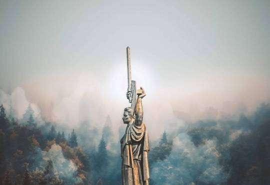 Життя Навіщо потрібна декомунізація? безпека історія стаття україна