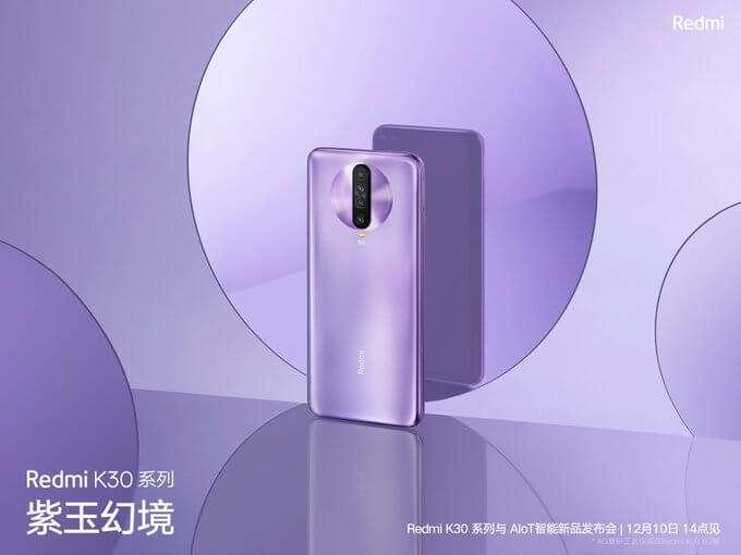 Задня панель Xiaomi Redmi K30
