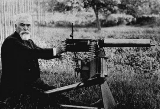 Технології Лента за лентою: нелегка історія кулемета Максима британія зброя історія стаття