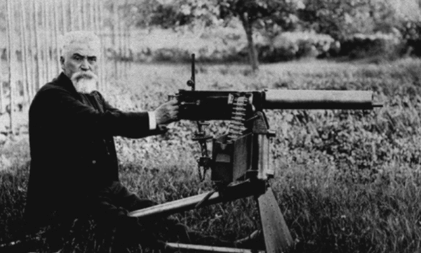 Лента за лентою: нелегка історія кулемета Максима