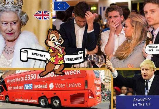 Життя Все про Брекзит за 5 хвилин (відео) embed-video британія відео європа