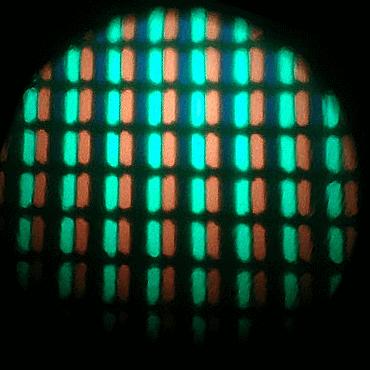 дальтонізм Жовтий колір на моніторі