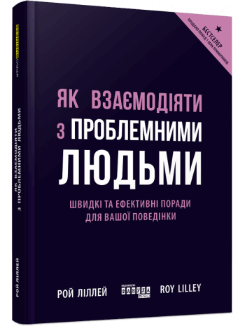добірка книжок книжки лютий