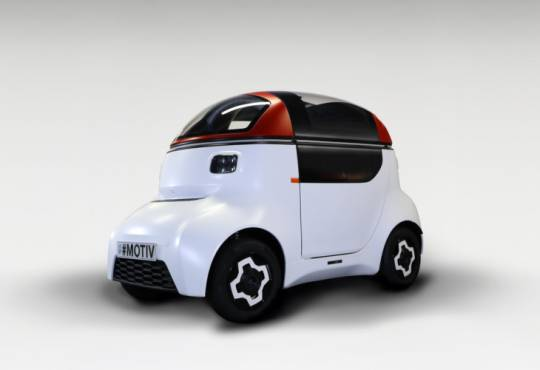 Життя Парубок електромоторний: одномісний безпілотник від McLaren F1 авто електромобіль електротранспорт стаття