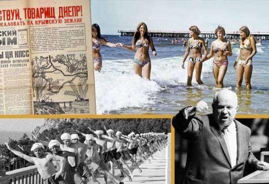 Життя Як Україна отримала Крим, п'ять історичних міфів embed-video відео історія крим росія СРСР україна