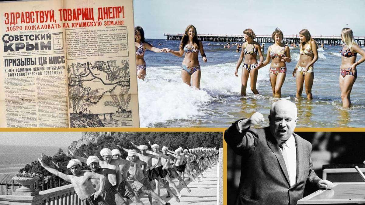 Як Україна отримала Крим, п'ять історичних міфів