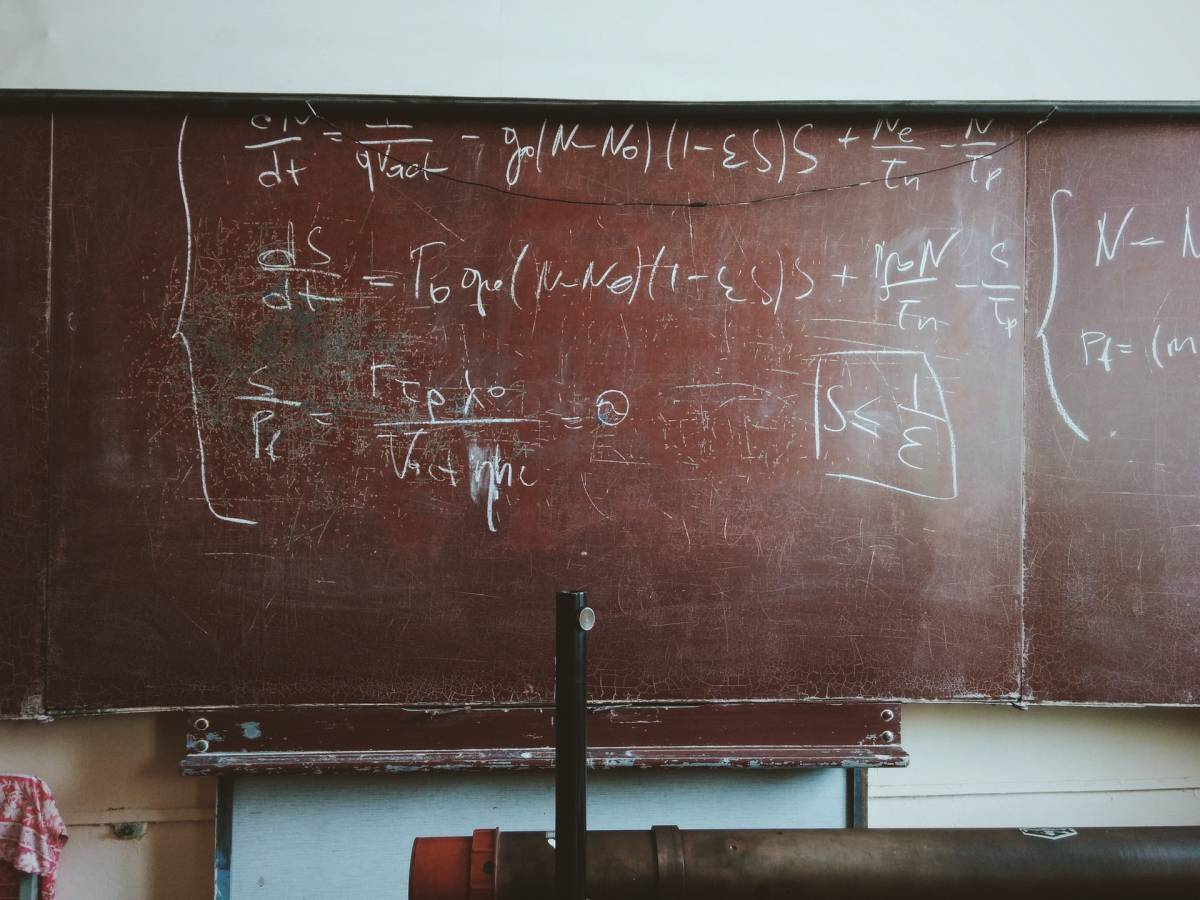 Теорія всього: наріжний камінь сучасної фізики