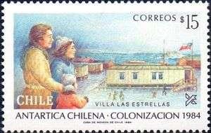 Чилійська марка, присвячена відкриттю бази «Лас-Естреллас»