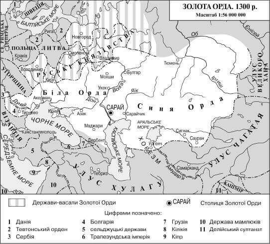 Твоя історія: «Україна» як частина імперії Чингізидів