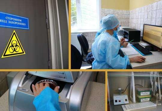 Життя Всередині лабораторії. Як роблять ПЛР-тести на COVID-19 (відео) embed-video відео здоров'я коронавірус полтава україна