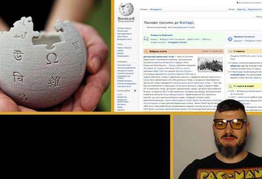 Інтернет Як створити статтю на Вікіпедії embed-video відео вікіпедія