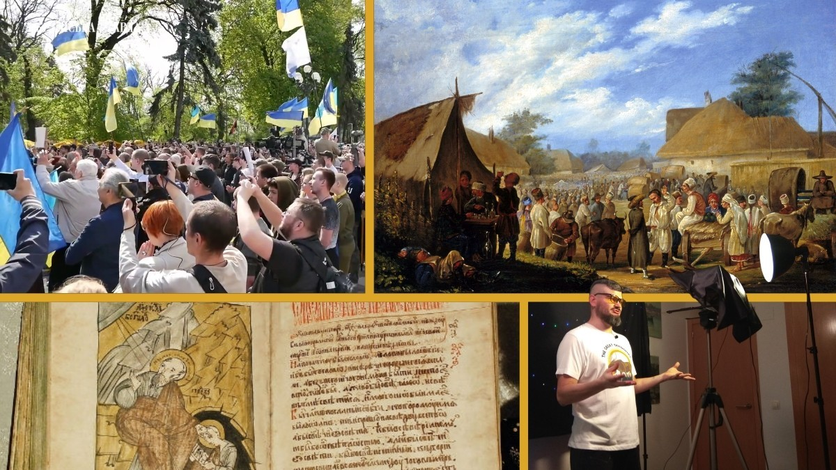 Звідки взялася українська мова
