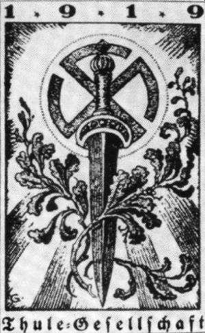 Емблема Товариства Туле