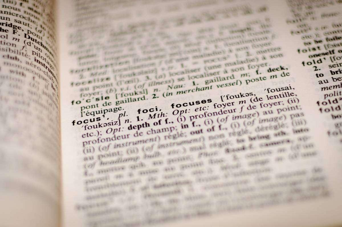 Слово цифрове: як працює розпізнавання рукописного тексту