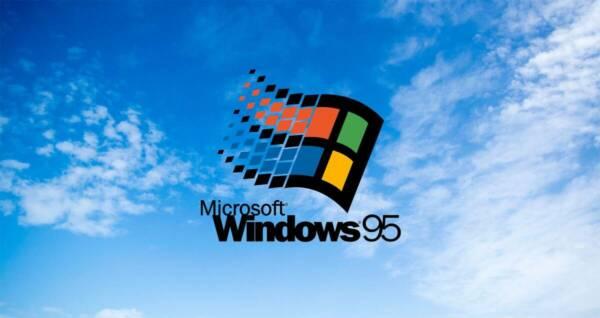 У Windows 95 знайшли функцію, про яку ніхто не знав 25 років