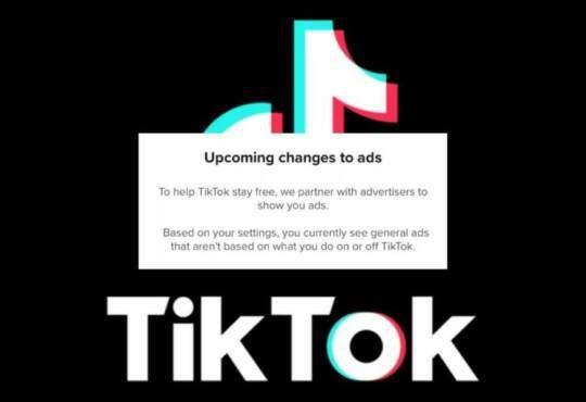 Інтернет Персоналізована реклама стане обов'язковою в TikTok tiktok безпека новина соцмережі