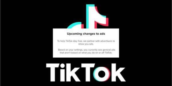 Персоналізована реклама стане обов'язковою в TikTok