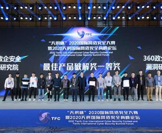 Технології Китайські хакери допомагають Пекіну стежити за уйгурами та незгодними з офіційною політикою країни китай кібербезпека стаття