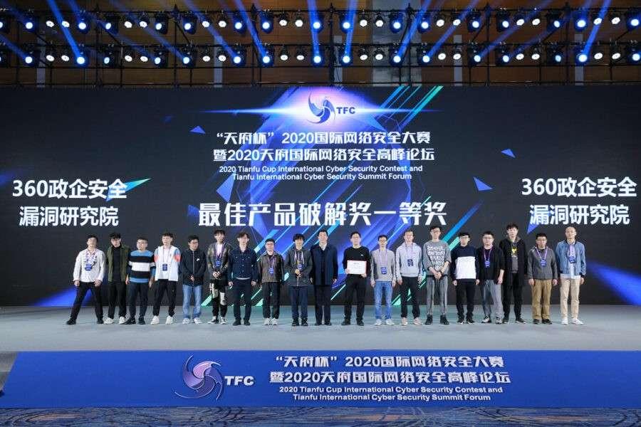 Китайські хакери допомагають Пекіну стежити за уйгурами та незгодними з офіційною політикою країни
