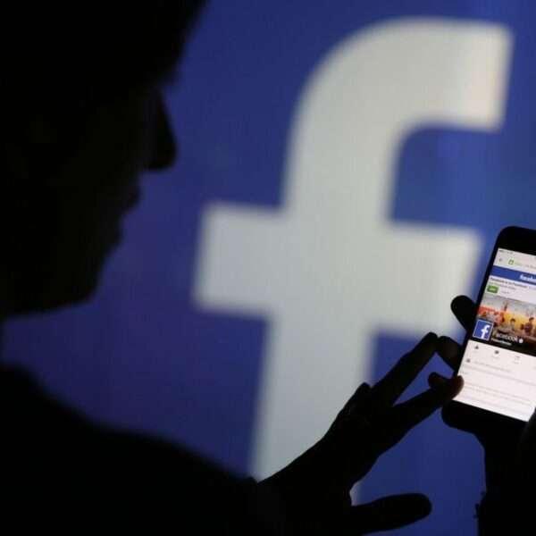 В iOS можна заборонити Facebook збирати приватні дані, це вже зробили 75% користувачів
