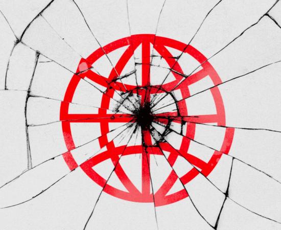 Технології PunkSpider сканує кожен сайт, шукає вразливість і публікує її у відкритий доступ безпека кібербезпека стаття