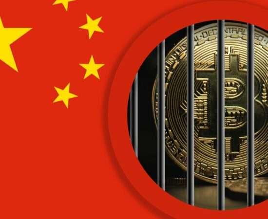 Технології Китай оголошує про повну заборону криптовалют bitcoin китай криптовалюти новина у світі