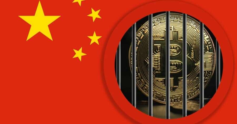 Китай оголошує про повну заборону криптовалют